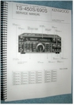 Kenwood TS-450/690S Service Manual