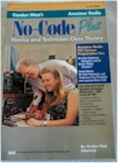 No-Code Plus, 2nd Edition
