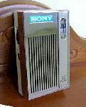 Sony 2R-31 (1970)