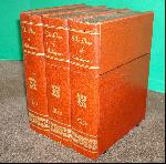 Arvin Book Radio (1937)
