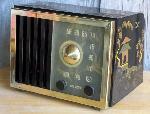 "RCA Victor 75X17 ""Oriental"""