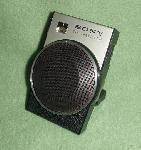 Sony TR650