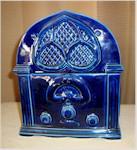 Cookie Jar (Atwater Kent)